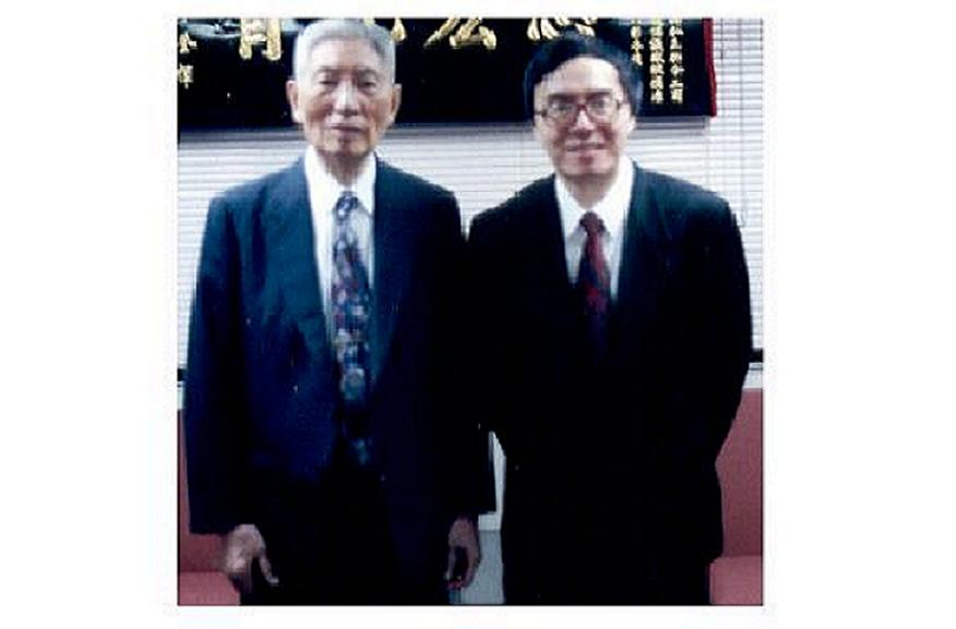 K. T. Li and Hugh Ching. Click to learn more about friends of Post-Science Institute.
